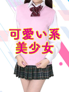 ひな【4月2日入店】