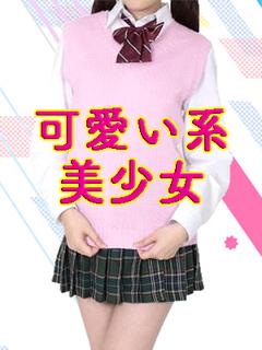 はる【4月16日入店】