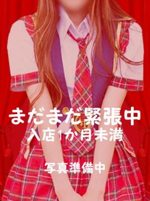 りな【9月11日入店】